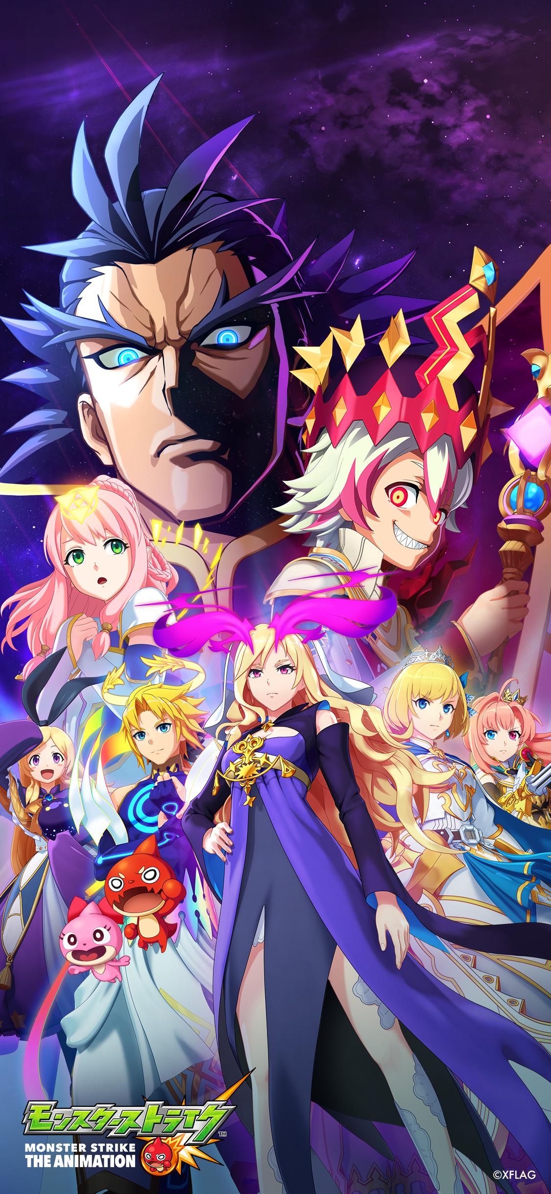 アニメ モンスターストライク4億回再生突破 ありがとうキャンペーン